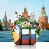 Russia, landmarks Moscow, retro suitcase — Photo
