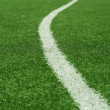 Football pitch with the ball — Stock Photo #45420913