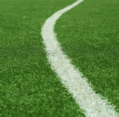Football pitch with the ball — Stock Photo