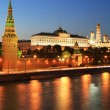 Russia, Moscow view of the Kremlin — Stock Photo #46968893