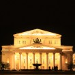The building of the Bolshoi theater — Stock Photo #46968969
