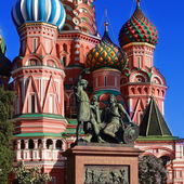 Russia, Moscow, St. Basil's Cathedral — Stock Photo