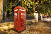 Telephone in London — Stock Photo