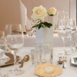Table Setting — Stock Photo #24807675