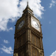 Big Ben in London — Stock Photo