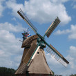 Stock Photo: Wind mill