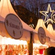Stock Photo: White Magic Christmas Market in Hamburg by night