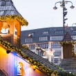Stock Photo: White magic lights Christmas market