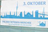 Hamburg mosque — Stock Photo