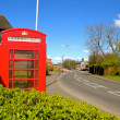 Bright red London telephone box — Stock Photo #25796979