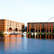 Stock Photo: Albert Dock - Liverpool