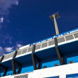 Detail from Maracana architecture - Brazil — Stock Photo