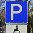 Parking for the disabled — Stock Photo