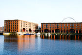 Albert Dock - Liverpool — Stock Photo