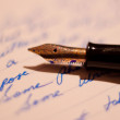 Fountain pen — Stock Photo