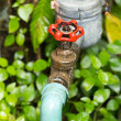 Stockfoto: Water supply