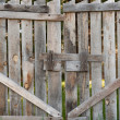 Closed Wooden Gate — Stock Photo