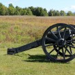 Old metal cannon used in historical war, on display in the fields where men fought and died for our freedom. — Stock Photo #25017949