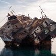 ship wreck — Stock Photo