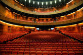 Chongqing Grand Theatre Theatre — Stock Photo