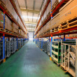 Ford in Chongqing Changan Minsheng Logistics Storage warehouse — Stock Photo