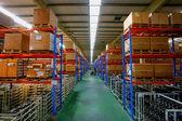 Ford in Chongqing Changan Minsheng Logistics Storage warehouse — Stock Photo