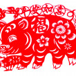 Stock Photo: Chinese paper-cut - Fu pig brought peace wishful!