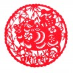 Постер, плакат: Chinese paper cut Fu pig TOEFL BAMBOO