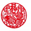Постер, плакат: Chinese paper cut every year more than Fish Fu