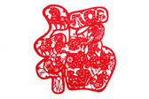 Chinese paper cutting - rat, ox, tiger, rabbit, snake, horse, sheep, monkey, rooster, dog, pig, Zodiac sent blessing to! — Стоковое фото