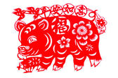 Chinese paper-cut - Fu pig brought peace wishful! — Stock Photo