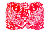 Chinese paper-cut - Pisces hold blessing! — Stock Photo