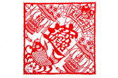 Chinese paper-cut - good luck! Fish, blessing, longevity, Po — Stock Photo