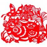 Постер, плакат: Chinese paper cut Fu Pig