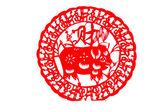 Chinese paper-cut - Choi Fook circle pig — Stock Photo