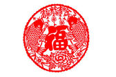 Chinese paper cutting - rat, ox, tiger, rabbit, snake, horse, sheep, monkey, rooster, dog, pig, Zodiac sent blessing to! — Foto Stock