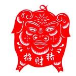 Постер, плакат: Chinese paper cut Lucky Pig