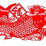 Постер, плакат: Chinese paper cut Carp TOEFL