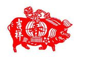 Chinese paper-cut - spring pig, lucky! — Stock Photo
