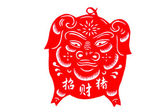 Chinese paper-cut - Lucky Pig — Stock Photo