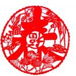 Chinese paper cutting - Chunfu to — Stock Photo #29480579