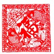 Chinese paper-cut - Pisces hold blessing, Four Seasons peace, more than happiness — Stock Photo