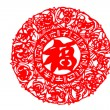 Chinese paper-cut - offspring, ugly cow, Yin Tiger, Mao Rabbit, Chen Long, had a snake, horse, sheep, monkey, rooster, rooster, dog and pig. Zodiac sent blessing to — Stockfoto