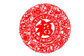 Chinese paper-cut - offspring, ugly cow, Yin Tiger, Mao Rabbit, Chen Long, had a snake, horse, sheep, monkey, rooster, rooster, dog and pig. Zodiac sent blessing to — Stock Photo