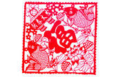 Chinese paper-cut - Pisces hold blessing, Daihatsu New Year — Stock Photo