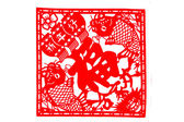 Chinese paper-cut - Pisces hold blessing, Carnival, New Year — Stock Photo