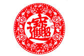 Chinese paper-cut - Po — Stock Photo