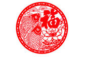 Chinese paper-cut - Pisces TOEFL — Stock Photo
