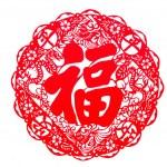 Постер, плакат: Chinese paper cut Ping Pinganshifu