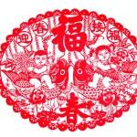 Постер, плакат: Chinese paper cut Jintongyunv auspicious blessing